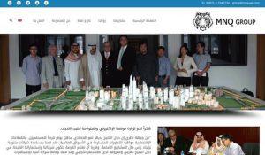شبكة المبدعين أفضل شركة تصميم مواقع في السعودية تصميم مواقع جدة